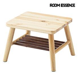 ミニスツール 幅37×奥行32×高さ25cm スツール 腰掛け イス 椅子 木製 天然木 玄関 エントランス シンプル おしゃれ GT-781
