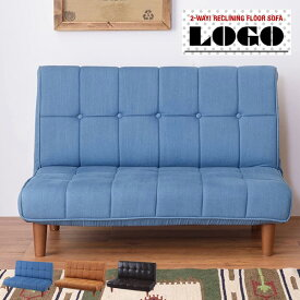 フロアソファ 2人掛け リクライニングチェア 高座椅子 座椅子 椅子 いす チェアー チェア フロアチェア レザー 合成皮革 デニム 42段階リクライニング キャメル デニム ライトブラウン RKC-938CA RKC-938DM RKC-938LBR