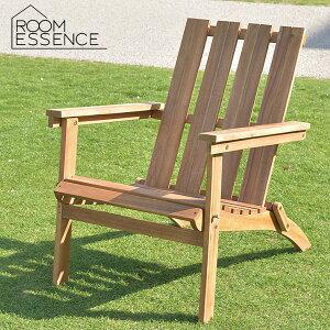 ガーデンチェア フォールディングチェア 折りたたみチェア キャンプチェア 椅子 いす アカシア 天然木 持ち運び 肘掛け コンパクト ガーデン NX-932