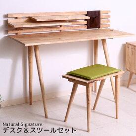 天然木の質感をそのまま活かしたファニチャーシリーズのデスクセットデスクセット スツール 収納棚 クッション 棚板 ラック 机 パソコンデスク pc 勉強 学習 書斎 椅子 いす チェアー シンプル 北欧 ライティング リビング 天然木 ナチュラル 37006