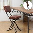 パイプ椅子 フォールディングチェア 折りたたみ椅子 折り畳み 折畳み チェアー 簡易椅子 合成皮革 レザー KIRTO 88532