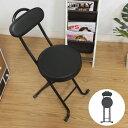 スリムチェアー 折りたたみチェア 折り畳み 折畳み チェアー チェア 椅子 いす 簡易椅子 腰掛椅子 コンパクト 持ち運び 収納 パイプイス ブラック 94773