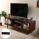 アルト テレビボード 幅150cm 木製 テレビラック テレビ台 tv カフェ avラック 棚 ディスプレイ オーディオラック リビング 北欧 cafe 収納 ブラウン 96608