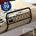 ベッドガード ベッドフェンス サイドガード 補助ガード 完成品 ずれ防止 転落防止 落下防止 組立不要 ホワイト ブラウ…