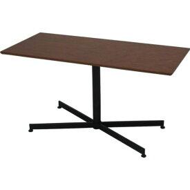 不二貿易 (FUJIBOEKI) ウチカフェテーブル トラウ゛ィ カラー:ダークブラウン シンプルデザインがおしゃれ 姿勢を崩さずにゆっくりとくつろげる55cmの高さ ダイニングテーブル・センターテーブル 92016