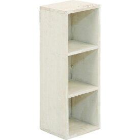 【代引き不可】 不二貿易 (FUJIBOEKI) 木製3段ボックスmoku カラー:ホワイト シンプルデザインがおしゃれ アンティーク風仕上げで温かみを感じる木製品 完成品なのですぐに使えます 本や小物の収納に 91749