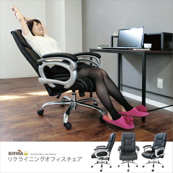 リクライニングオフィスチェア 肘付きオフィスチェア パソコンチェア デスクチェア pcチェア 事務椅子 チェアー チェア 椅子 いす 事務所 作業 書斎 昇降 キャスター付き 42-460