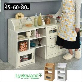 伸縮ラック 高さ80cm ラック 文庫ラック ブックラック 書棚 本棚 キッチン収納 収納 キッチン フレンチ カントリー 木目 木製 FLL-0063
