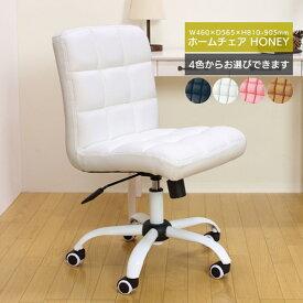デスクチェア pcチェア パソコンチェア oaチェア オフィスチェア チェア チェアー 椅子 いす レザー 合成皮革 PU pc oa ウレタン 座り心地 かわいい 可愛い HONEY