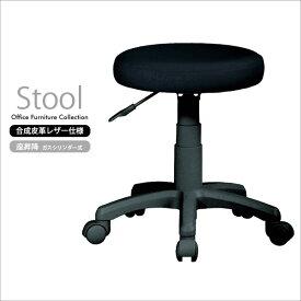 ワークスツール 丸イス 作業いす キッチンスツール チェアー 椅子 合成皮革 レザー張り 回転 ガスシリンダー式昇降 オフィス 事務所 病院 施設 デスク リビング ブラック HP-330BK