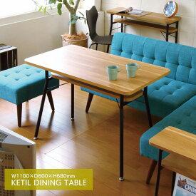 ダイニングテーブル 幅110cm テーブル 食卓テーブル 机 作業台 つくえ 棚板 収納 シンプル デザイン KTL-DT110