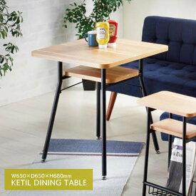 ダイニングテーブル 幅65cm 食卓テーブル テーブル 机 作業台 つくえ 正方形 棚板 収納 シンプル デザイン KTL-DT65