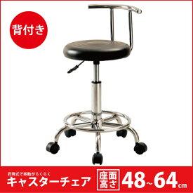 チェア キャスターチェア 昇降チェア ワークスツール オフィスチェア キッチンチェア カウンターチェア 丸イス 丸椅子 事務椅子 作業いす レザー 合成皮革 ブラック KY-B300
