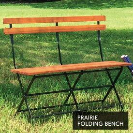 ベンチ 座面高さ40cm フォールディングベンチ チェアー 椅子 腰掛いす 折り畳み 折畳み 折りたたみ 持ち運び カフェ テラス ガーデン 庭 キャンプ アウトドア リビング シンプル アカシア材 木製 天然木 スチール PRE-B91