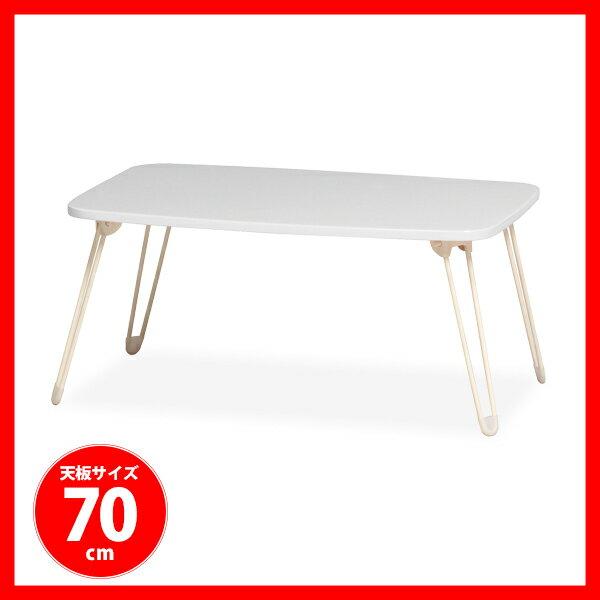 折りたたみテーブル 鏡面ローテーブル センターテーブル コーヒーテーブル ちゃぶ台 座卓 机 収納 折畳み 折畳 折れ脚 折脚 リビング ホワイト PZ-700(WH)