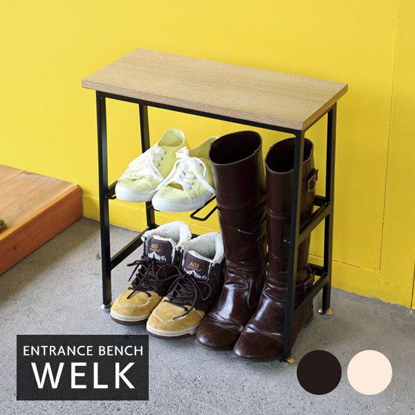 スツール 座面高さ50cm エントランスベンチ 玄関スツール 腰掛椅子 ブーツスタンド 椅子 いす チェア 収納 ラック 玄関 エントランス 簡単組立 WELK-EB450