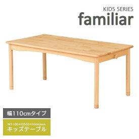 テーブル 幅110cm 高さ44cm キッズテーブル 机 つくえ 学習机 勉強机 収納 フック サイドフック 子供 こども ナチュラル シンプル デザイン FAM-T110