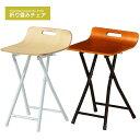 フォールディングチェア 座面高さ45cm 完成品 チェア 折りたたみ 木目柄 椅子 PFC-PY05