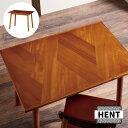 幾何学的な組み合わせの寄木突板が個性的なインテリアシリーズダイニングテーブル 幅90cm リビングテーブル テーブル …