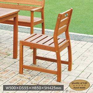 チェア 座面高さ42cm ガーデンチェア ウッドチェア チェアー イス 椅子 いす 天然木 木製 オイルフィニッシュ アウトドア ガーデン キャンプ 公園 店舗 屋外 MBA-50C