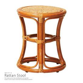 スツール 完成品 座面高38cm ラタンスツール ラウンドスツール 腰掛椅子 椅子 いす チェア 籐 アジアン リゾート R-ST38