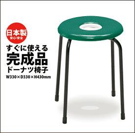 日本製の定番デザインのスツール ドーナツ椅子 ドーナツイス 丸イス パイプ椅子 丸椅子 丸いす 補助椅子 ラウンドスツール チェアー チェア 積み重ね収納 収納 レザー 合成皮革 シンプル 会議 飲食店 日本製 国産 シンプル 定番 デザイン