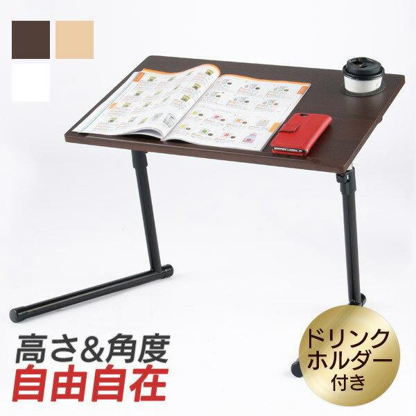 サイドテーブル 幅60cm 昇降テーブル リフトテーブル ナイトテーブル 補助テーブル パソコンデスク フォールディング 机 テーブル ソファーサイド 折りたたみ 折り畳み 読書 作業 角度調整 高さ調整 リビング VP-1ST