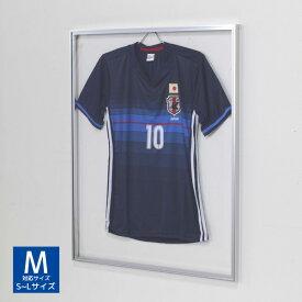 ユニフォーム額縁 ハンガー付き Tシャツケース コレクションケース 日本製 国産 送料無料 額縁 ディスプレイ 野球 サッカー スポーツ L116