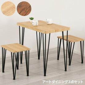 ダイニング3点セット テーブル ワークデスク デスク チェア ダイニング 木目調 スチール スタイリッシュ コンパクト 簡単組立 ナチュラル ブラウン 62215 85937