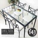 ガラスダイニングテーブル 4人用 幅141cm ダイニングテーブル 食卓机 机 テーブル 強化ガラス スチール アイアン リビング カフェ スパニッシュ デザイン ブラック DS-DT3240
