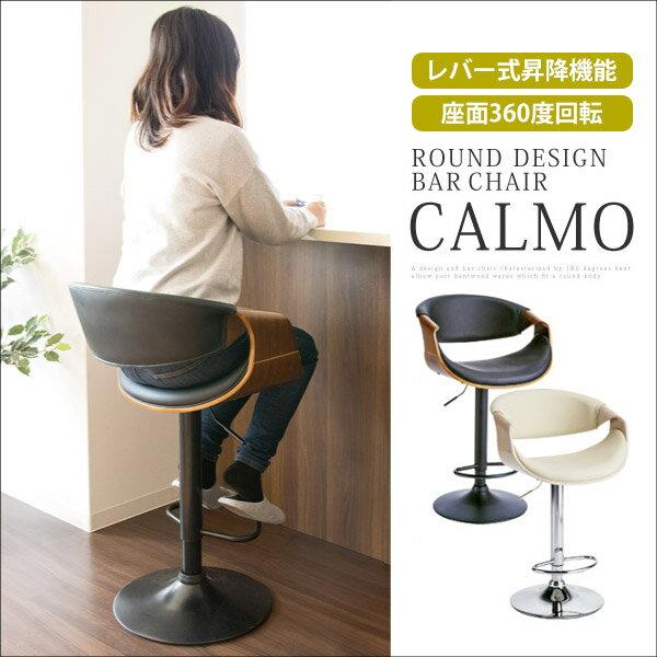 バーチェア 座面高さ62〜83cm カウンターチェア レザーチェア 曲木チェア チェアー 回転椅子 椅子 いす 足置き 昇降 ミッドセンチュリー モダン デザイン KNC-J1996