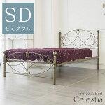 Celestiaセレスティアアイアンベッドセミダブルベッドフレームロートアイアンお姫様姫系かわいい可愛いメッシュベッド寝具パイプベッドゴールドBSK-906SD-GD