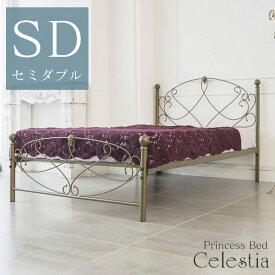 お姫様ベッド セミダブル アイアンベッド ベッドフレーム ロートアイアン 姫系 かわいい 可愛い メッシュベッド 寝具 パイプベッド ゴールド BSK-906SD-GD
