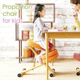 プロポーションチェア キャスター付き バランスチェア 矯正椅子 いす 椅子 学習椅子 学習イス パソコンチェア pcチェア 子供用 子ども キッズ カラフル 高さ調整 矯正 勉強 CH-889CK