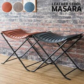 アイアンフレームが特徴のスツール MASALA マサラ 本革 レザー ヴィンテージ ハンドメイド仕上げ リビング 玄関 折りたたみ 折り畳み 折畳み 椅子 いす 腰掛椅子 デスク 収納 座りやすい かっこいい おしゃれ ダイニング CH-M5045