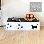 黒猫シリーズ完成品ケーブルボックス大ケーブル収納ボックスコードコンセント配線小物雑貨整理部屋可愛いかわいいねこネコ猫ブラックCTB-152C
