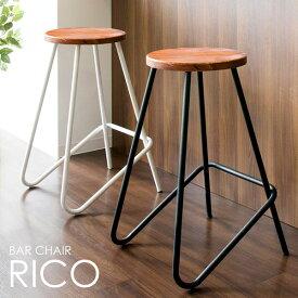 バーチェア 座面高さ69cm バースツール ハイスツール カウンタースツール キッチンスツール スツール チェア 椅子 シンプル デザイン KNC-A100