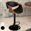 バーチェア 座面高さ62〜83cm カウンターチェア レザーチェア 曲木チェア チェアー 回転椅子 椅子 いす 足置き 昇降 …