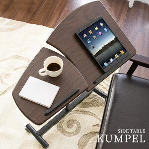 サイドテーブル 幅72cm ローテーブル テーブル 作業台 勉強机 机 高さ調整 角度調整 万能機能 キャスター付 昇降式リクライナー 高座椅子 読書 ノートパソコン タブレット ipad リビング LT-720