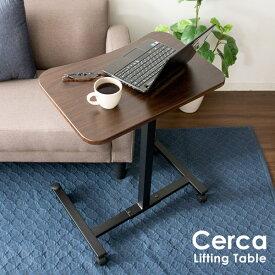 昇降テーブル キャスター付き サイドテーブル 簡易カウンター スタンディングデスク プレゼン台 演台 オフィス LT-920