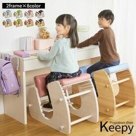 プロポーションチェア 子供椅子 学習椅子 学習チェア 椅子 いす デスク 作業 矯正 エクササイズ カラフル 全8色 keepy CH-910
