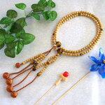 日蓮宗本式数珠*本連念珠◆星月菩提樹虎目石仕立*尺二◆利休梵天房桐箱粗品付