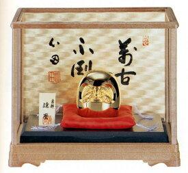 縁起物 置物■ 開運達磨 ケース付き ■合金製【高岡銅器】