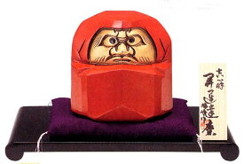 縁起物 置物■ 開運ダルマ(特大) ■瑞峰作 鋳鉄製 紙箱入【高岡銅器】