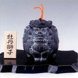 香炉・香立て■ 香炉 牡丹獅子 ■鉄製 台付 化粧箱入【高岡銅器】