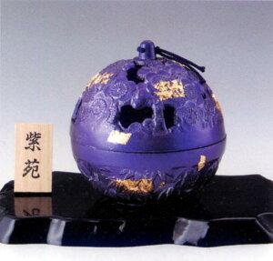 香炉・香立て■ 香炉 紫苑 ■鉄製 台付 化粧箱入【高岡銅器】