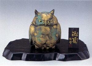 香炉・香立て■ 福籠(梟 ふくろう) ■鉄製 台付 紙箱入【高岡銅器】u387-05