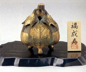 香炉・香立て■ 香炉 福成寿(ふくなす) ■鋳鉄製 台付 紙箱入り【高岡銅器】