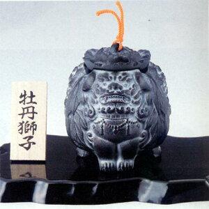 香炉・香立て■ 香炉 牡丹獅子 ■瑞峰作 鉄製 台付 化粧箱入り【高岡銅器】