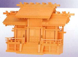 お宮 神棚 神殿■ 白鳳三社 唐戸 ■特撰神殿【日本製】
